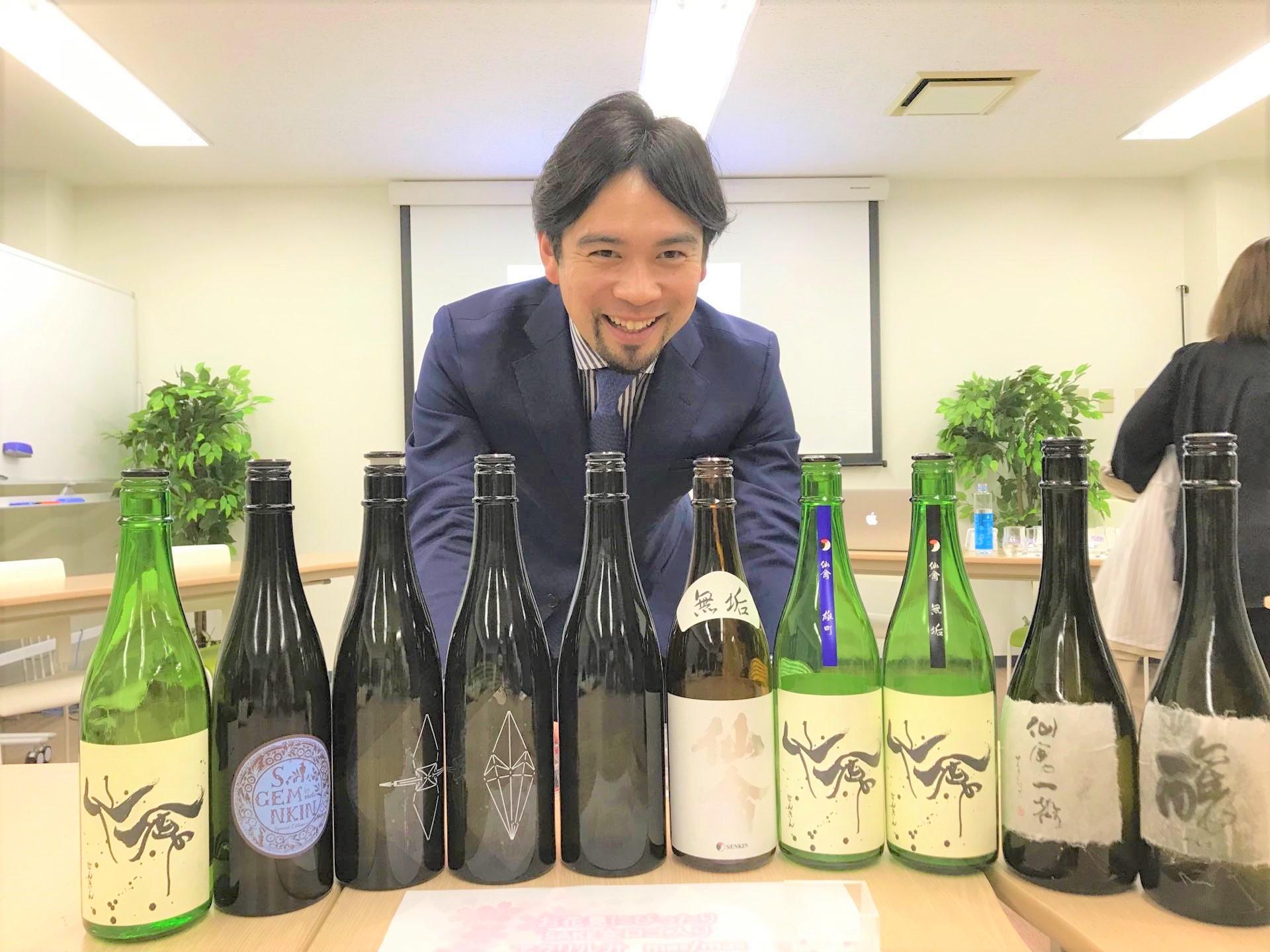 おもてなしSAKE女 一般社団法人日本のSAKEとWINEを愛する女性の会