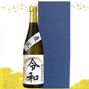 京都招徳酒造 無濾過生原酒 祝